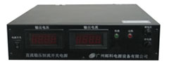 可调稳压恒流开关电源-YK-AD15020