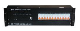 直流分配箱-YKDPZ-A2-6