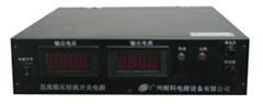 可调稳压恒流开关电源-2KW-4KW系列