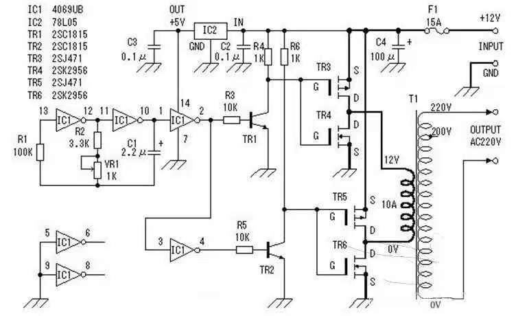 逆变电源原理图
